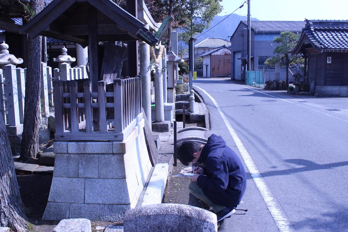 東近江市大浜神社石造物調査
