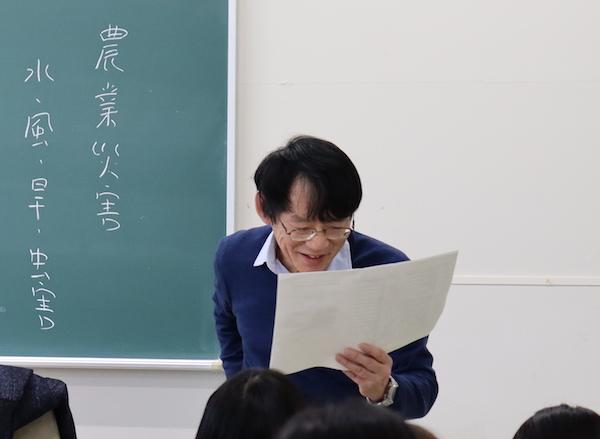 水野教授最終講義1