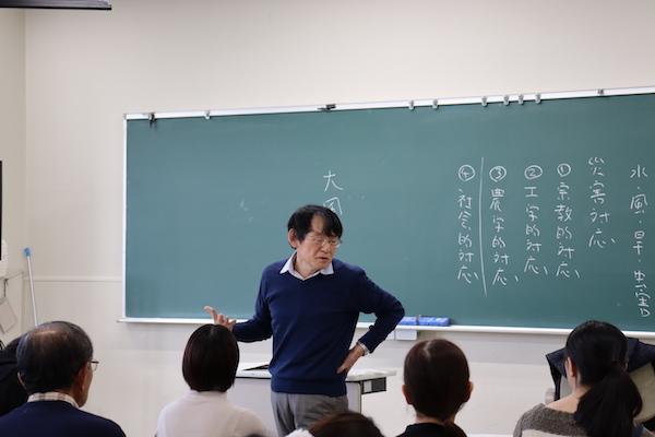 水野教授最終講義2